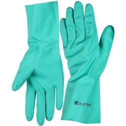 Перчатки маслобензостойкие, нитриловые, гипоаллергенные,  размер XXL, KRAFTOOL  (Германия) / 11280-XXL