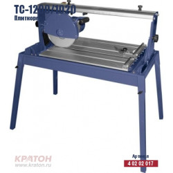 Плиткорез Кратон TC-1200/1020 (1200 Вт + пропил 1020*50 мм)