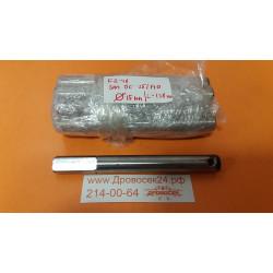 Вал приводной бетономешалки БС-125/140 (d-15 мм, L-138 мм)