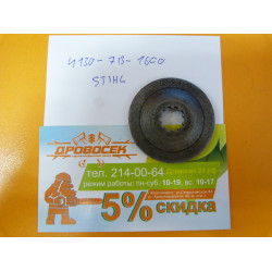 Нажимная шайба на STIHL FS55 / FS70 / FS100 / FS130 / FS250 / 4130-713-1600