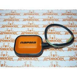 Выключатель поплавковый ПАРМА / НД-250-900