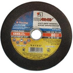 Диск отрезной по металлу Луга 230*2,5*22,2 мм / 3612-230-2,5
