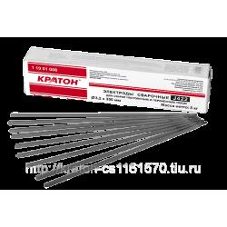 Электроды 2,5 мм Кратон (2,5 кг) / 1 19 01 005
