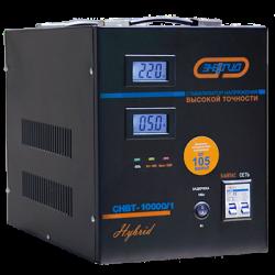 Стабилизатор напряжения Энергия СНВТ-10000/1 Hybrid / Е0101-0044