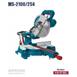 Пила торцовочная Кратон MS-2100/254 (2100 Вт + пропил 70*310 мм) / 4 01 07 023