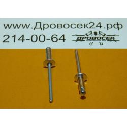 Заклепки вытяжные алюминиевые STAYER PROFix, 10x4 мм, 50 шт. / 3120-40-10