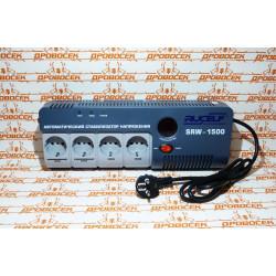 Стабилизатор напряжения цифровой Rucelf SRW-1500 (1,5 кВт)