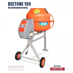 """Бетономешалка Кратон """"BeeTone"""" 180 (1300 Вт + объём 180 л. + чугунный венец + металлический шкив) / 4 02 07 023"""