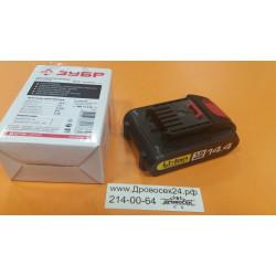 Аккумулятор для шуруповерта ЗУБР / АКБ-14.4-Ли 15М1