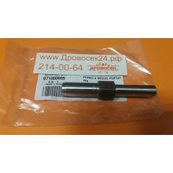 Вал на триммер Oleo-Mac TR60,61,92, SPARTA 25TR / 0710-00005