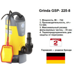 Насос погружной для грязной и чистой воды GRINDA GSP-225-8 (750 Вт + 225 л/мин + Германия)