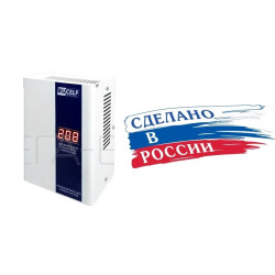 Стабилизатор напряжения Rucelf КОТЕЛ-600