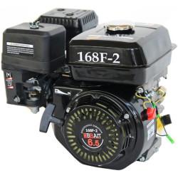 Двигатель 4-х тактный BRAIT-168F-2, (6,5 л.с.)