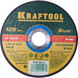 Диск KRAFTOOL отрезной абразивный по металлу для УШМ, 125х1.6х22.23 мм / 36250-125-1.6