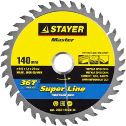 Диск пильный по дереву STAYER Super Line, MASTER, 140x20 мм, 36T / 3682-140-20-36