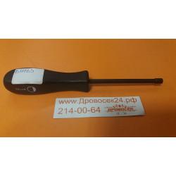 Отвертка для регулировки карбюратора Oleo-Mac / B11183
