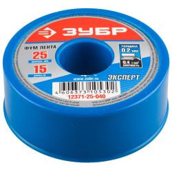 """Фумлента ЗУБР, """"Эксперт"""", плотность 0.40 г/см3, 0.2 ммх25 ммх15 м / 12371-25-040"""