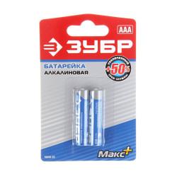 Батарейка ЗУБР TURBO MAX щелочная (алкалиновая), тип AAA, 1.5 В, 2 шт. / 59203-2C