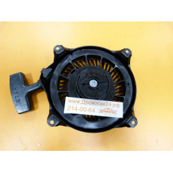 Ручной стартер двигатель Briggs&Stratton RS 450E, 550, 675 (вертикальный вал)