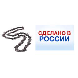 """Цепь 52 звена для шины 14""""(35см) (шаг 3/8"""", паз 1,3 мм) ЗУБР / 70301-35"""