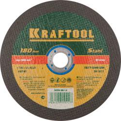 Диск KRAFTOOL отрезной абразивный по металлу для УШМ, 180x2.5x22.23 мм / 36250-180-2.5
