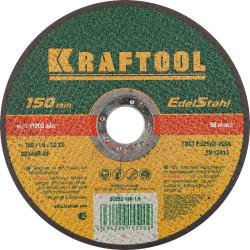 Диск KRAFTOOL отрезной абразивный по металлу для УШМ, 150x2.5x22.23 мм / 36250-150-2.5