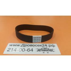 Ремень 3М-225-15 (Е-241)
