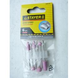 Набор шлифнасадок STAYER абразивные с оправкой, 6 шт (по металлу, пластику, стеклу) / 29920-H6