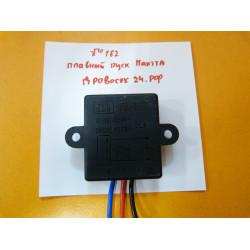 Блок плавного пуска на перфоратор Makita HB2450 / №182