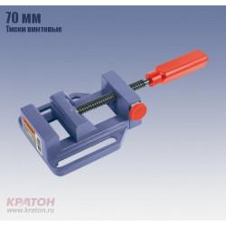 Тиски винтовые, ширина губок 70 мм / 1 15 01 001