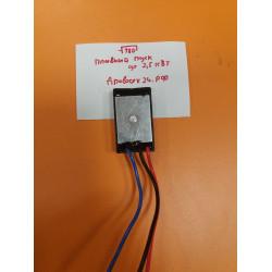 Блок плавного пуска до 2,5 кВт / №181