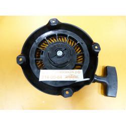 Ручной стартер двигатель Briggs&Stratton RS 950, 900 (горизонтальный вал)