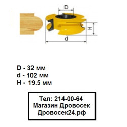 Фреза станочная полустержневая КРАТОН (102*19,5 мм) / 1 09 07 024