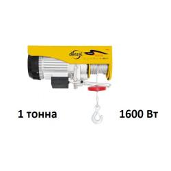 Тельфер электрический 1 тонна TF1000, (1600 Вт, высота 12 м, 8 м/с) DENZEL / 52016
