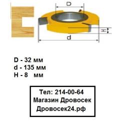 Фреза станочная профильная КРАТОН (135*8 мм) / 1 09 07 006