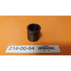 Пружина сцепления электропила Парма 3 (правая) / 3079
