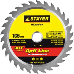 Диск пильный по дереву STAYER Opti Line, MASTER, 165x20 мм, 30T / 3681-165-20-30