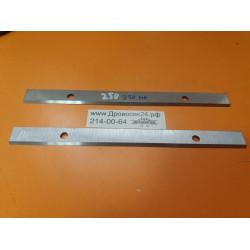 Ножи на станок 250 * 20 * 3 мм (2 шт)