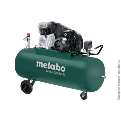 Компрессор Metabo Mega 520-200 D (6.01541.00) 601541000