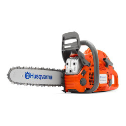 "Бензопила Husqvarna 455e Rancher AT II - 15"" (3.5 л.с)"