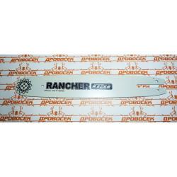 Шина Rezer Rancher 353 L 9 K, сварная (шаг 9.3 мм, паз 1.3, 50 звеньев Stihl 180)