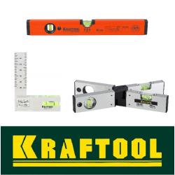 Уровни (Kraftool, Германия)