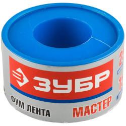 """Фумлента ЗУБР, """"Мастер"""", плотность 0.25 г/см3, 0.1 ммх19 ммх15 м / 12373-19-025"""