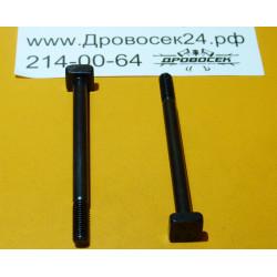 Винт глушителя MS180,250 / 1123-148-1201