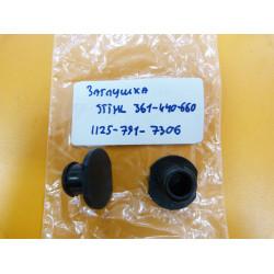 Пробка амортизатора на бензопилу Stihl MS 361 / MS 440 / MS 660 / 1125-791-7306