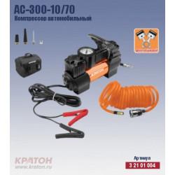 Компрессор автомобильный Кратон AC-300-10/70 (300 Вт + 70 л/мин + 10 бар + шланг 4 м + кабель 3 м) / 3 21 01 004