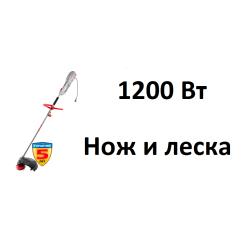 Электрическая коса Зубр ЗКРЭ-1200 (1200 Вт + леска + диск + разборный вал)