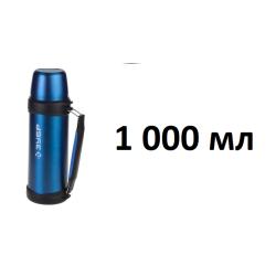 Термос для напитков ЗУБР, 1000 мл с ручкой  / 48160-1000