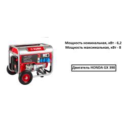 Бензогенератор ЗУБР ЗЭСБ-6200-Н ( 8 кВт + колеса + двигатель Honda GX390+ 5 лет гарантии)