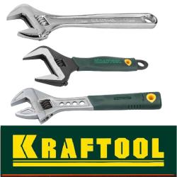Ключи разводные Kraftool (Германия)